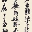 第15回滴仙会書法展 (沖田花風)