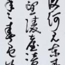 第15回滴仙会書法展 (石束茗房)