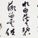 第15回滴仙会書法展 (大西玉蘭)