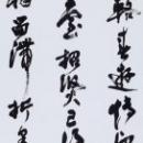 第15回滴仙会書法展 (髙田麗舟)