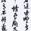 第15回滴仙会書法展 (小山秀溪)