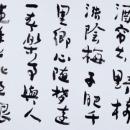 第15回滴仙会書法展 (田中衆葩)