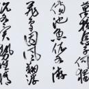 第15回滴仙会書法展 (山下白泉)