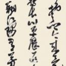 第15回滴仙会書法展 (鈴木妍芳)
