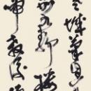 第15回滴仙会書法展 (岩澤香樺)