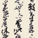 第15回滴仙会書法展 (山下雪華)