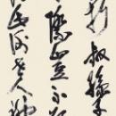 第15回滴仙会書法展 (西野清香)