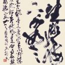 第15回滴仙会書法展 (岡西光剡)