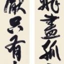 第15回滴仙会書法展 (岡田美琴)