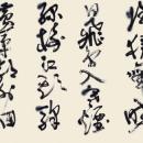 第15回滴仙会書法展 (岡野求華)