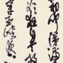 第15回滴仙会書法展 (壷阪琴苑)