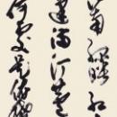 第15回滴仙会書法展 (作原仙桂)