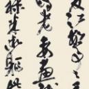 第15回滴仙会書法展 (荒川瑠川)
