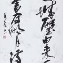 第15回滴仙会書法展17.(新井秀泉)
