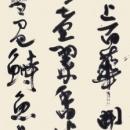 第15回滴仙会書法展4. (福田蕉溪)