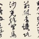 第15回滴仙会書法展11. (西村和香)