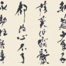 第15回滴仙会書法展16. (西本聖雲)