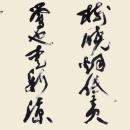 第15回滴仙会書法展2. (西本茜堂)
