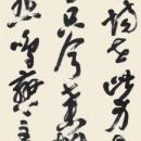 第15回滴仙会書法展10.(菅野東紅 )