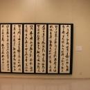 第16回滴仙会書法展一般の部 (2)