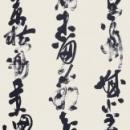 1.伊藤一翔 大作