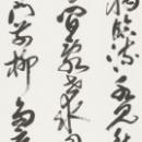 35田口瑞峰