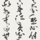 41原田瑩泉