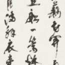 40野田岳豊