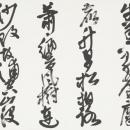 36立花蘇春