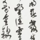 第34回読売書法展 吉田柏蓮
