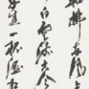 第34回読売書法展 野田岳豊