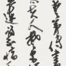 第34回読売書法展 小松璐秋