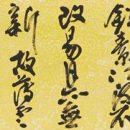 07堀川寶文