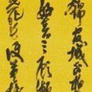 16北村桂香