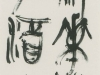 8.第44回日本の書展 西尾
