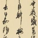 03 nishimoto