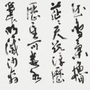 23 nishimura