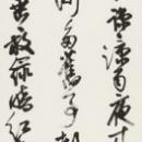 28 yamashita