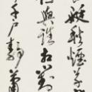 30 fujisawa