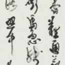 35 sonezaki