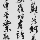 20総務 長谷川長龍