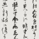 10-sakurada