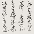 22-nishio