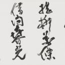 23-nishimura