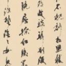 24-nishimoto