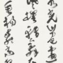 26-hasegawa