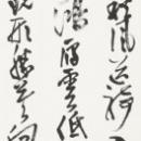 28-yamashita