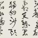 7-fukuda