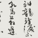 8-koyama