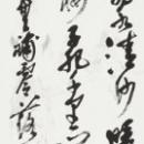 14幹事 新井秀泉